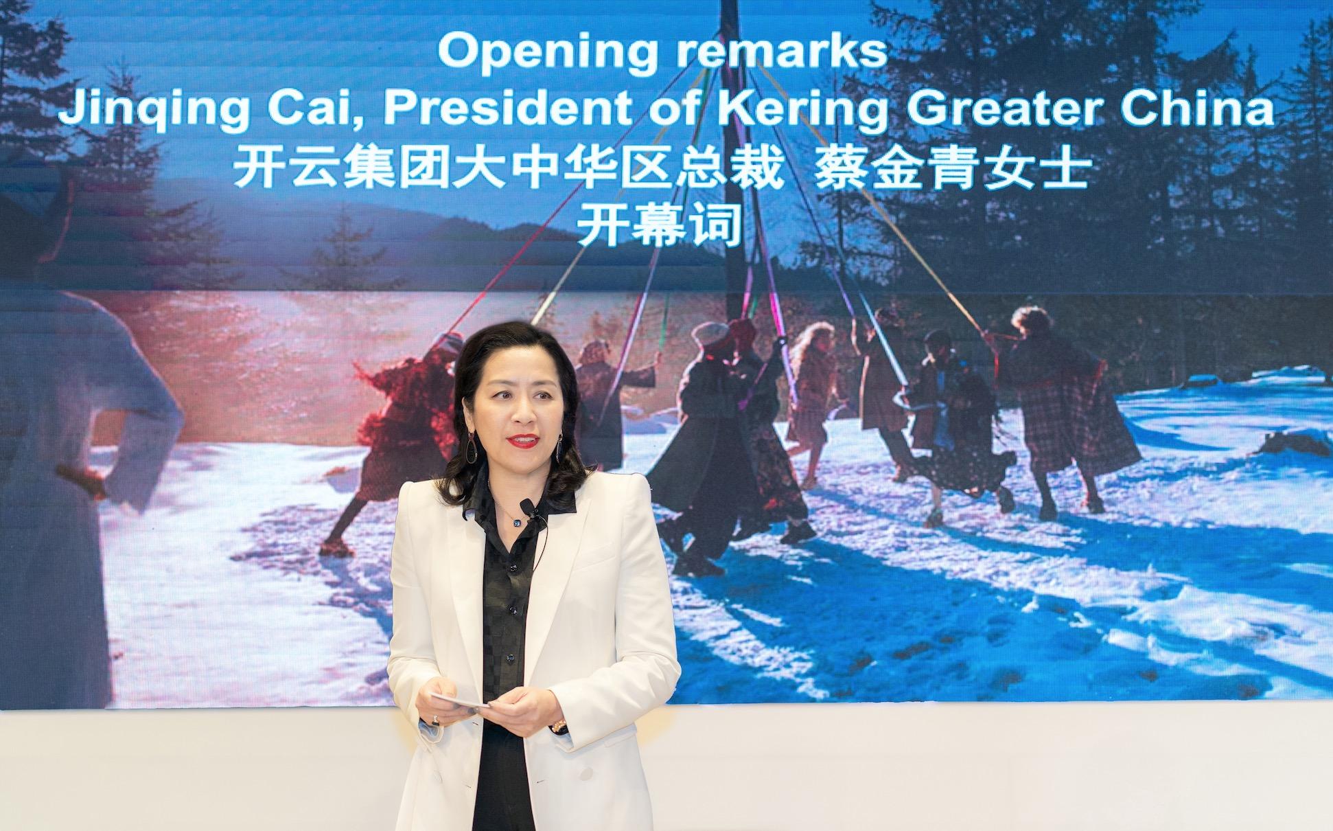 法国开云集团在上海时装周举办创新材料论坛:让时尚拥抱可持续的未来