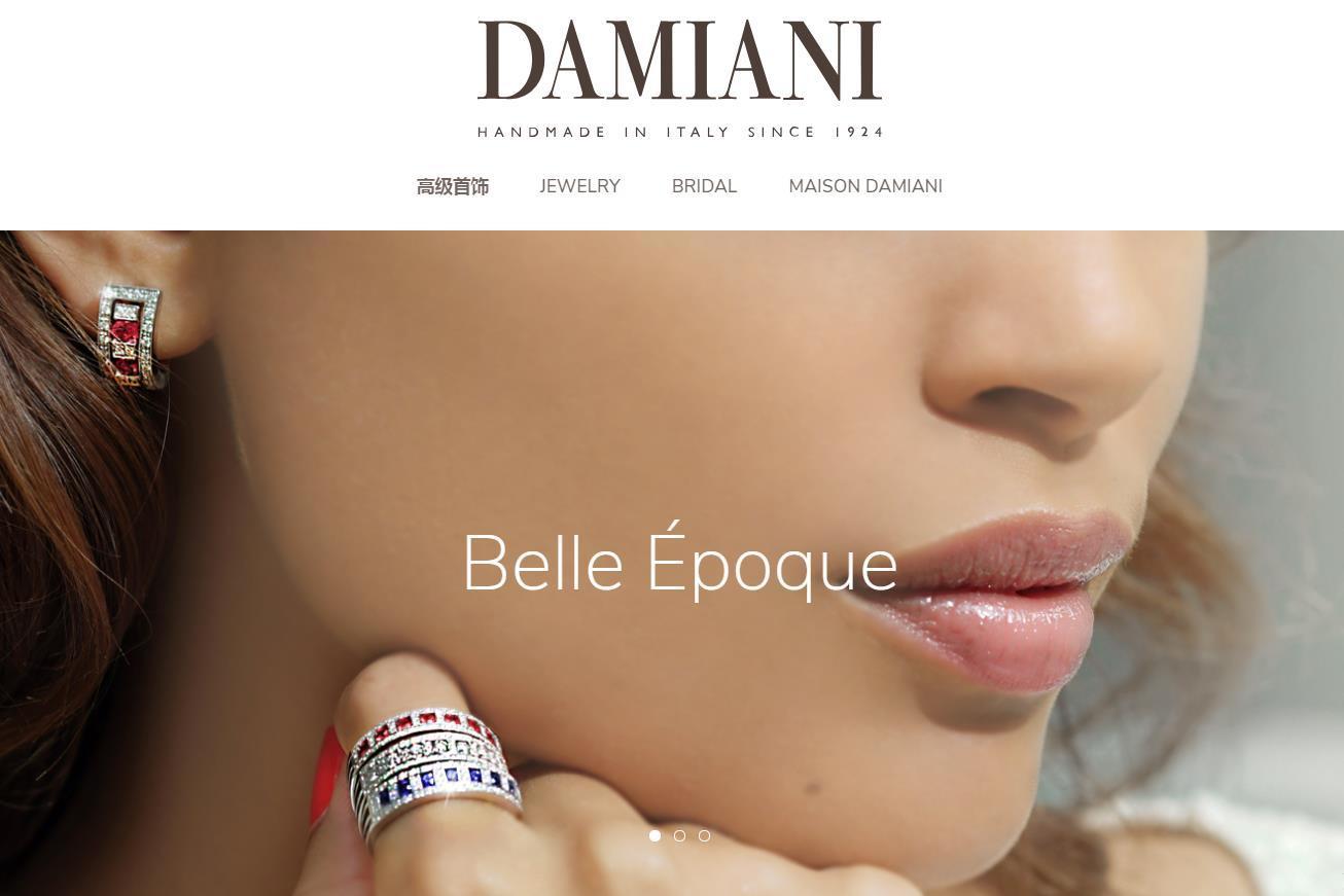 意大利奢华珠宝公司 Damiani 创始家族回购股权,离退市仅一步之遥
