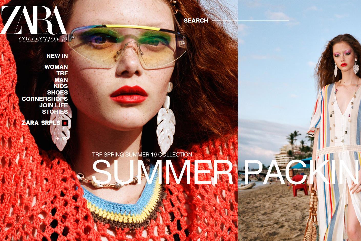 线上渠道给力,Zara 母公司、快时尚巨头 Inditex 销售额首次突破260亿欧元大关