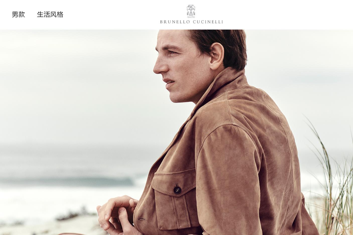 意大利奢侈品牌 Brunello Cucinelli 创始人计划将于一年内退居二线,品牌将在下半年推出童装