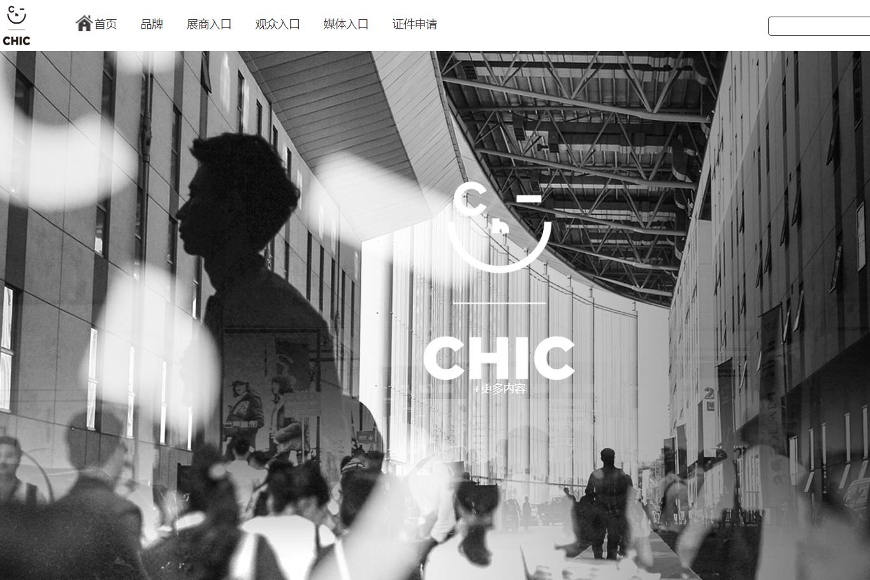2019春季中国国际服装服饰博览会闭幕:Z 时代推动时装产业发展,新科技带来更多发展可能