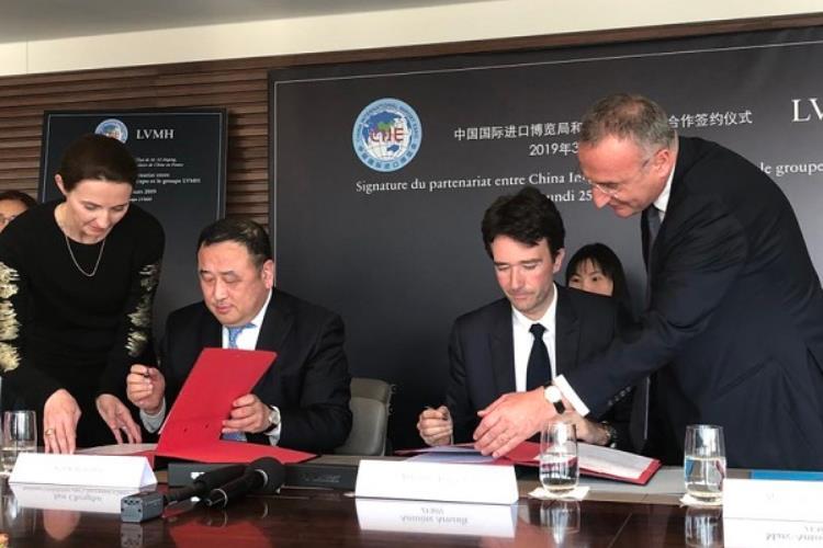 法国奢侈品巨头 LVMH 集团确认参加第二届中国国际进口博览会