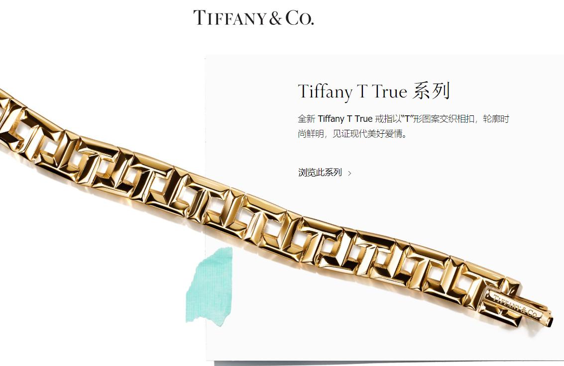 """中国游客在欧美购物欲望下跌,Tiffany 最新财报""""西方不亮东方亮"""""""