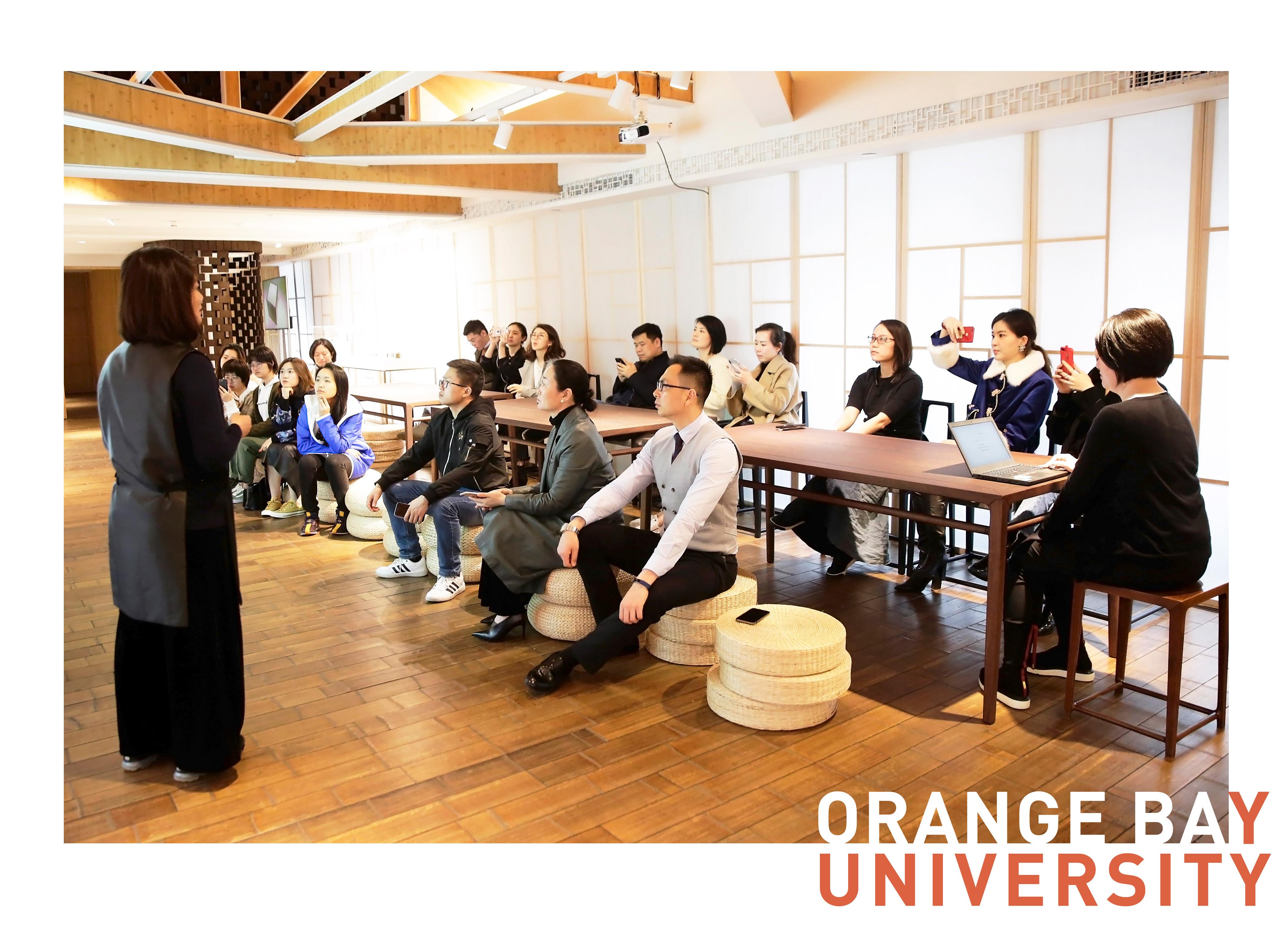 橙湾大学2019学年在上海开学丨课堂图文实录
