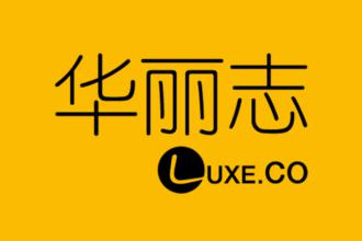 华丽志北京招聘项目助理,0~2年工作经验