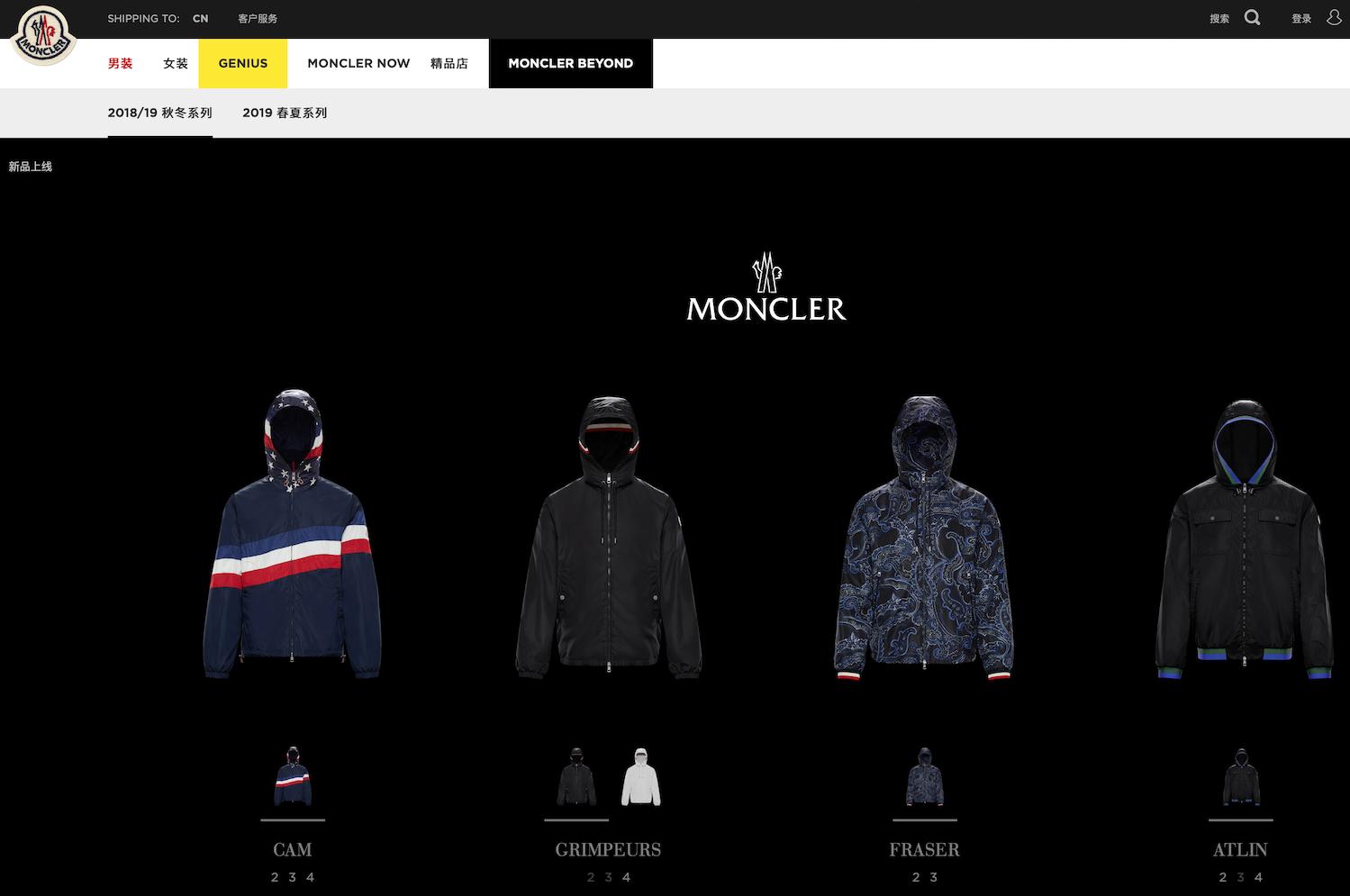 汇丰银行最新奢侈品行业报告:大型奢侈品集团的表现普遍优于单品牌集团,Moncler 或成例外