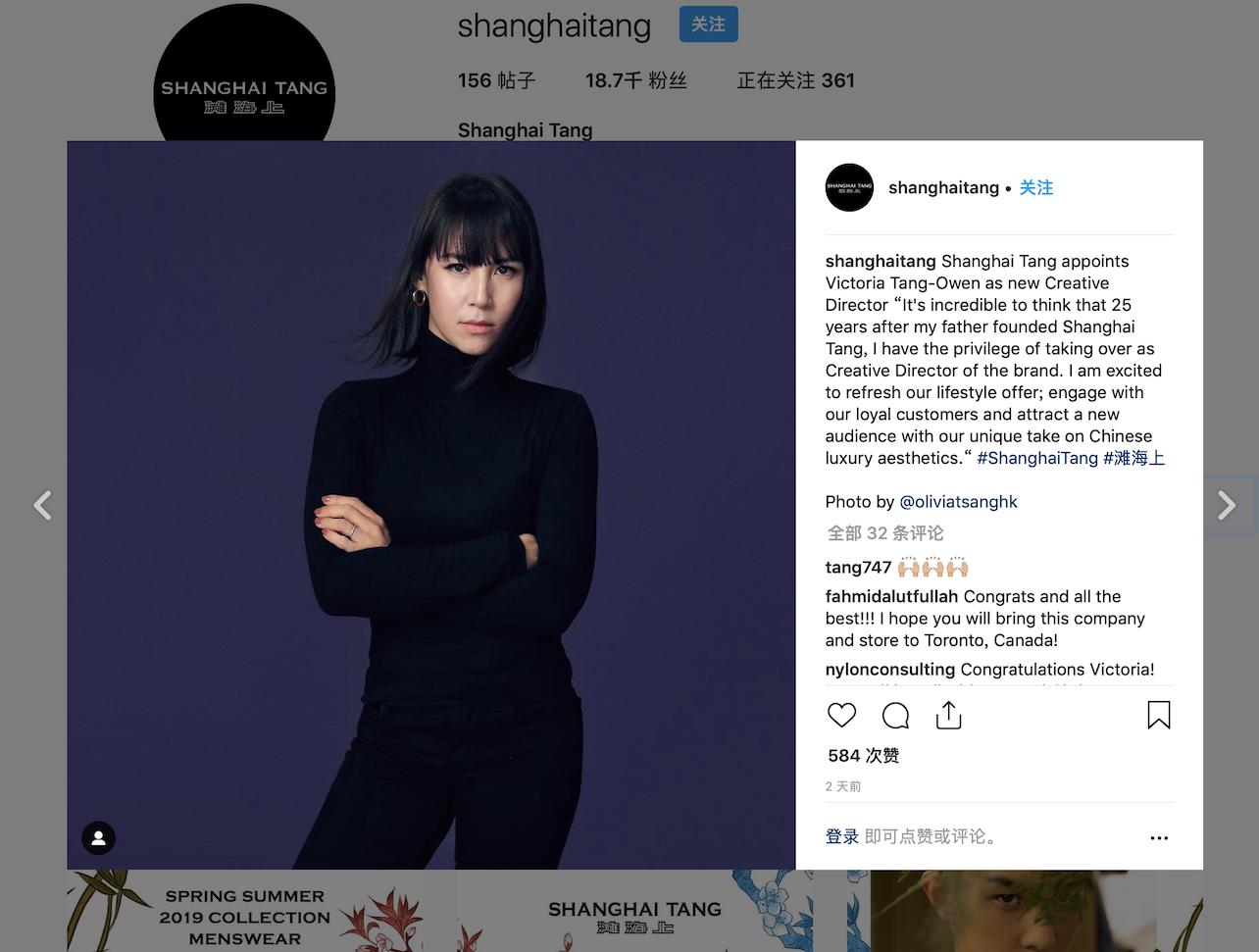中国风奢侈品牌上海滩宣布新任创意总监:创始人邓永锵爵士的长女邓爱嘉