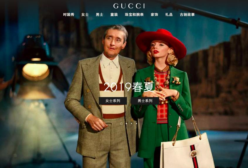 受益于中国下调进口货物增值税税率, Louis Vuitton 和 Gucci在中国大陆降价3%左右