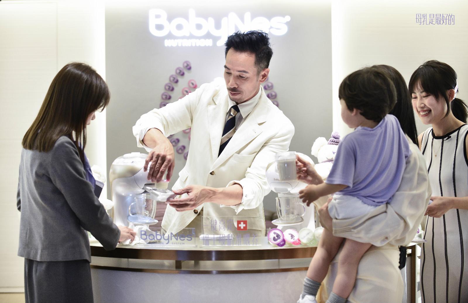 让新手潮妈潮爸活出自我,惠氏如何用BabyNes贝睿思发力超高端奶粉市场?