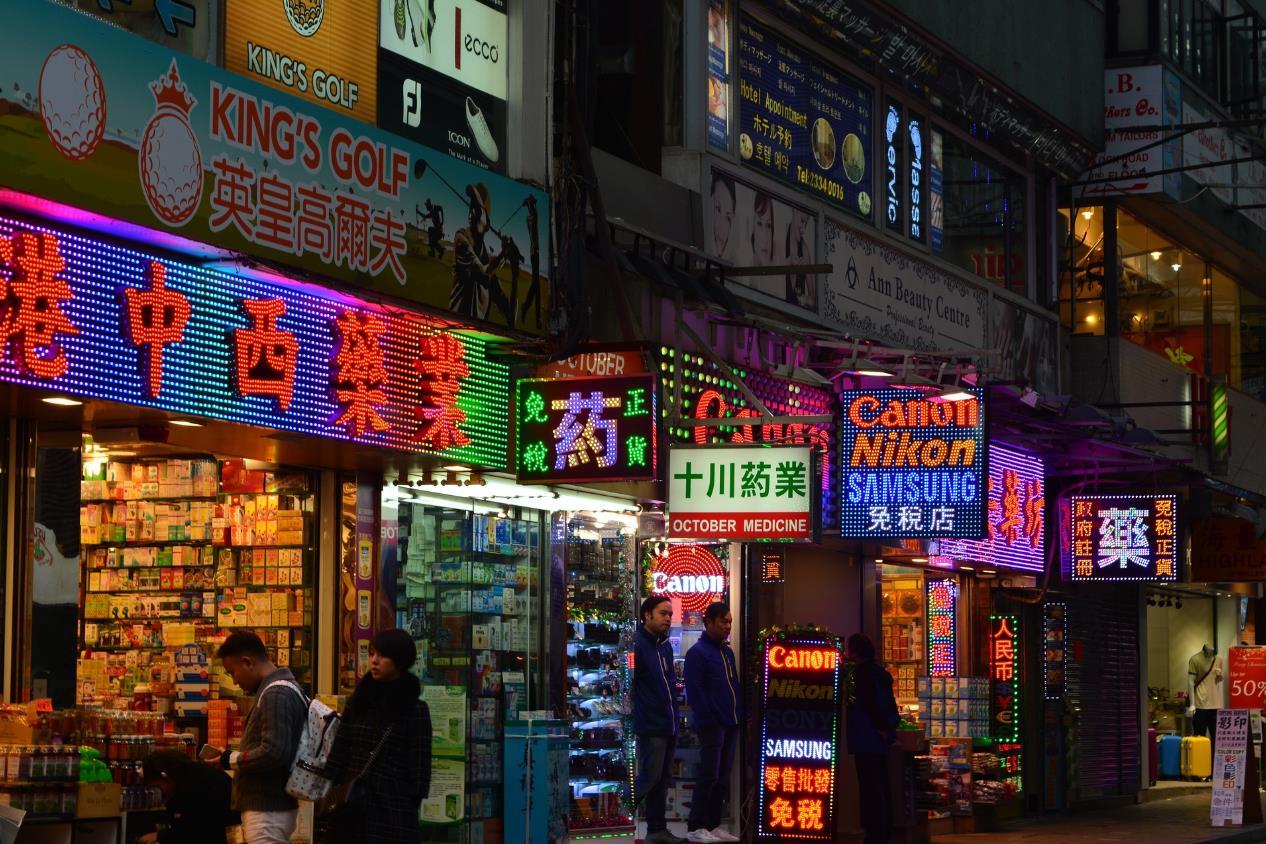 香港零售总额两年来首次下滑:2月同比下跌10.1%,大陆游客消费更谨慎了!