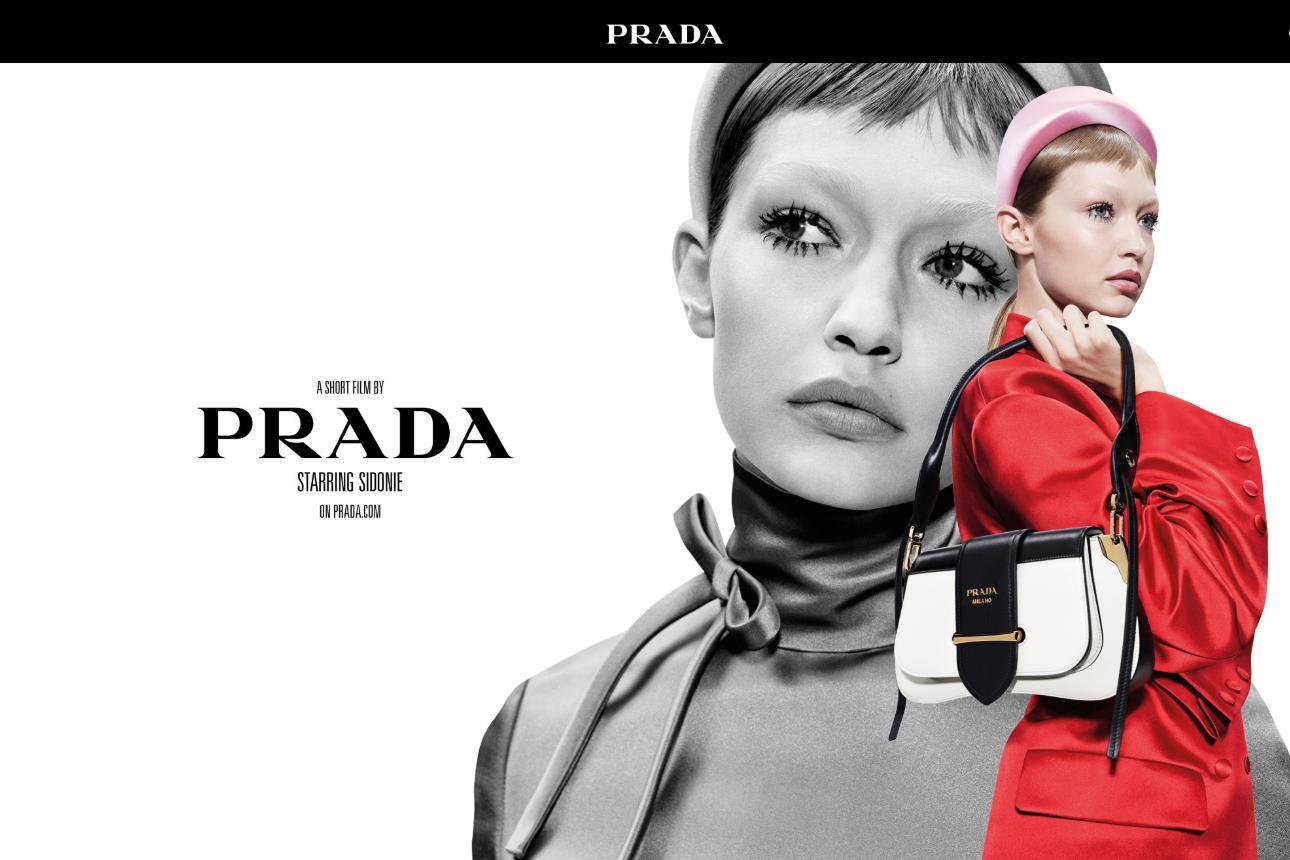 为庆祝上海与米兰结为友好城市40周年,Prada 将于上海举办2020春夏男装大秀