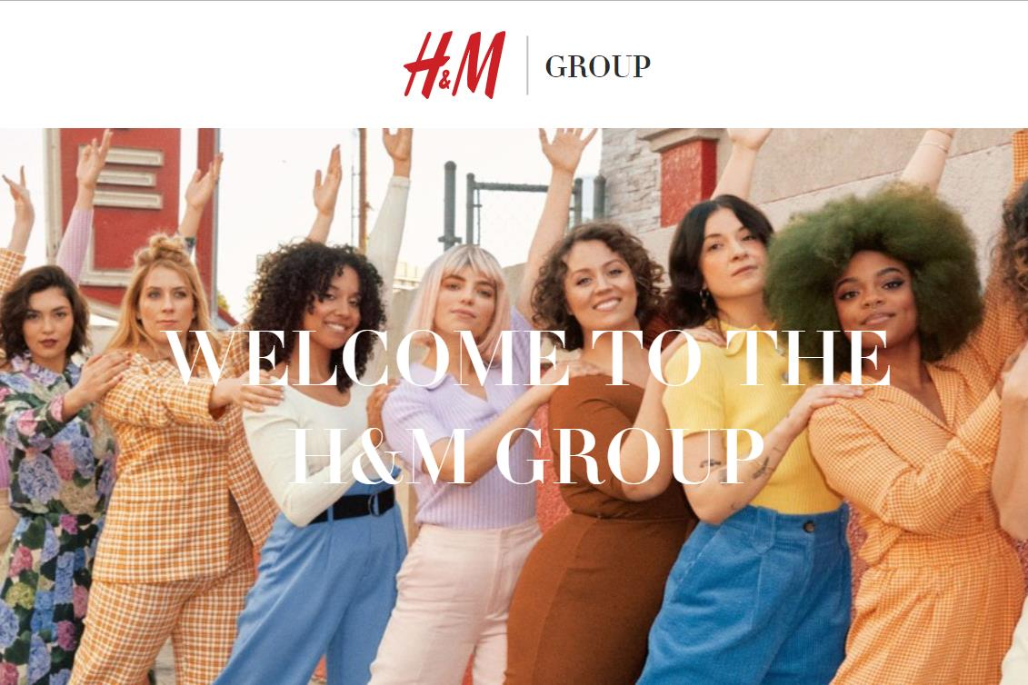 H&M 公布所有产品的生产商信息,成为全球首个供应链完全透明的大型时尚零售商