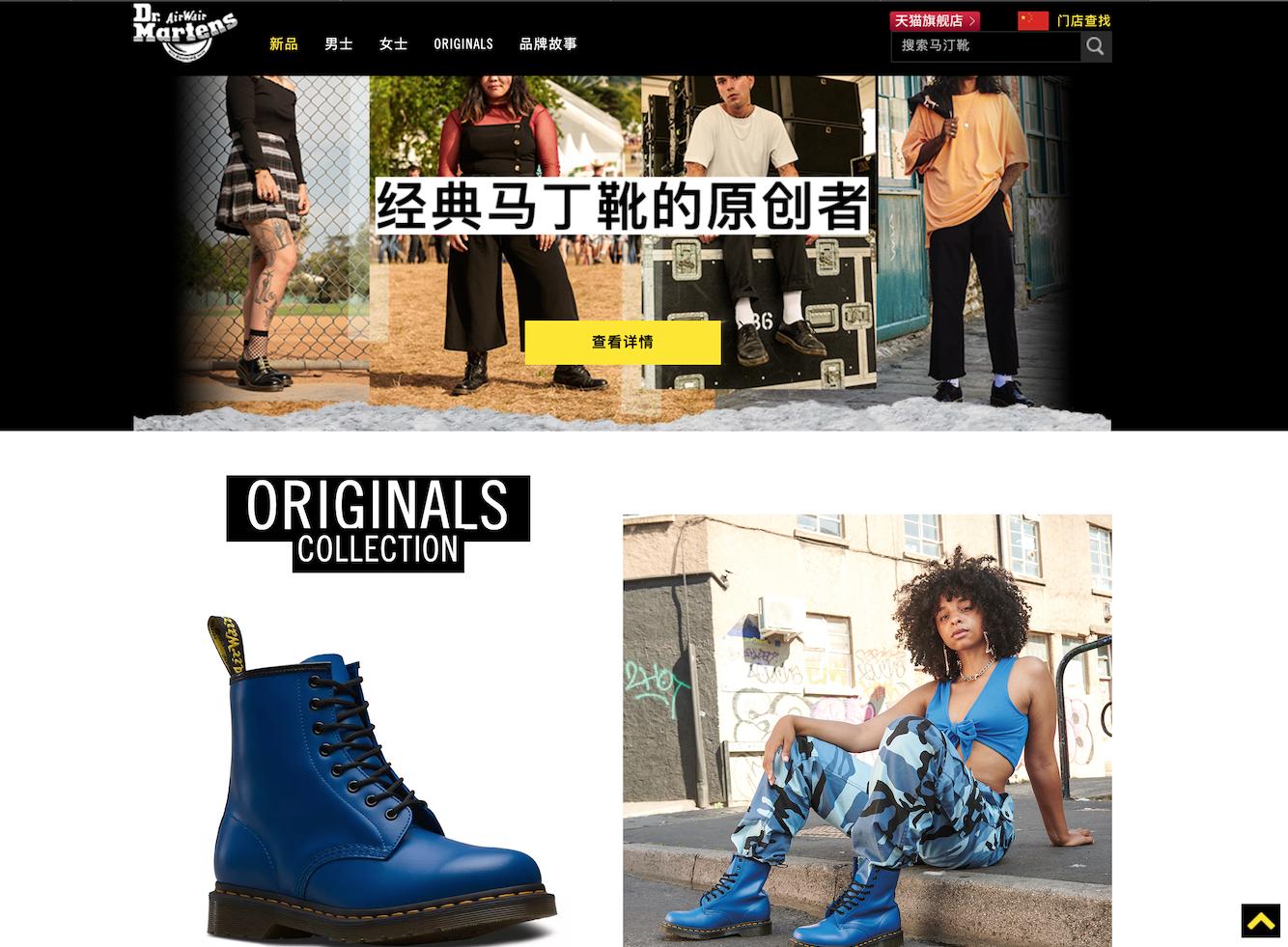 传:私募基金 Permira 着手英国鞋履品牌 Dr. Martens 美国上市或出售事宜