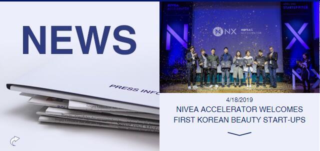 妮维雅母公司Beiersdorf韩国美妆创业加速器项目公布首批5家企业名单