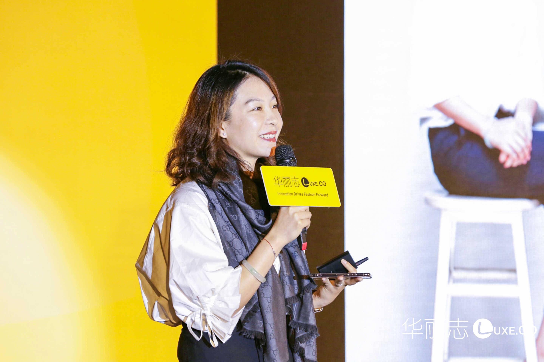 """NEIWAI内外创始人刘小璐:创业7年,我是如何构想和打造""""内外""""这样一个品牌的丨2019华丽志年度论坛系列报道"""