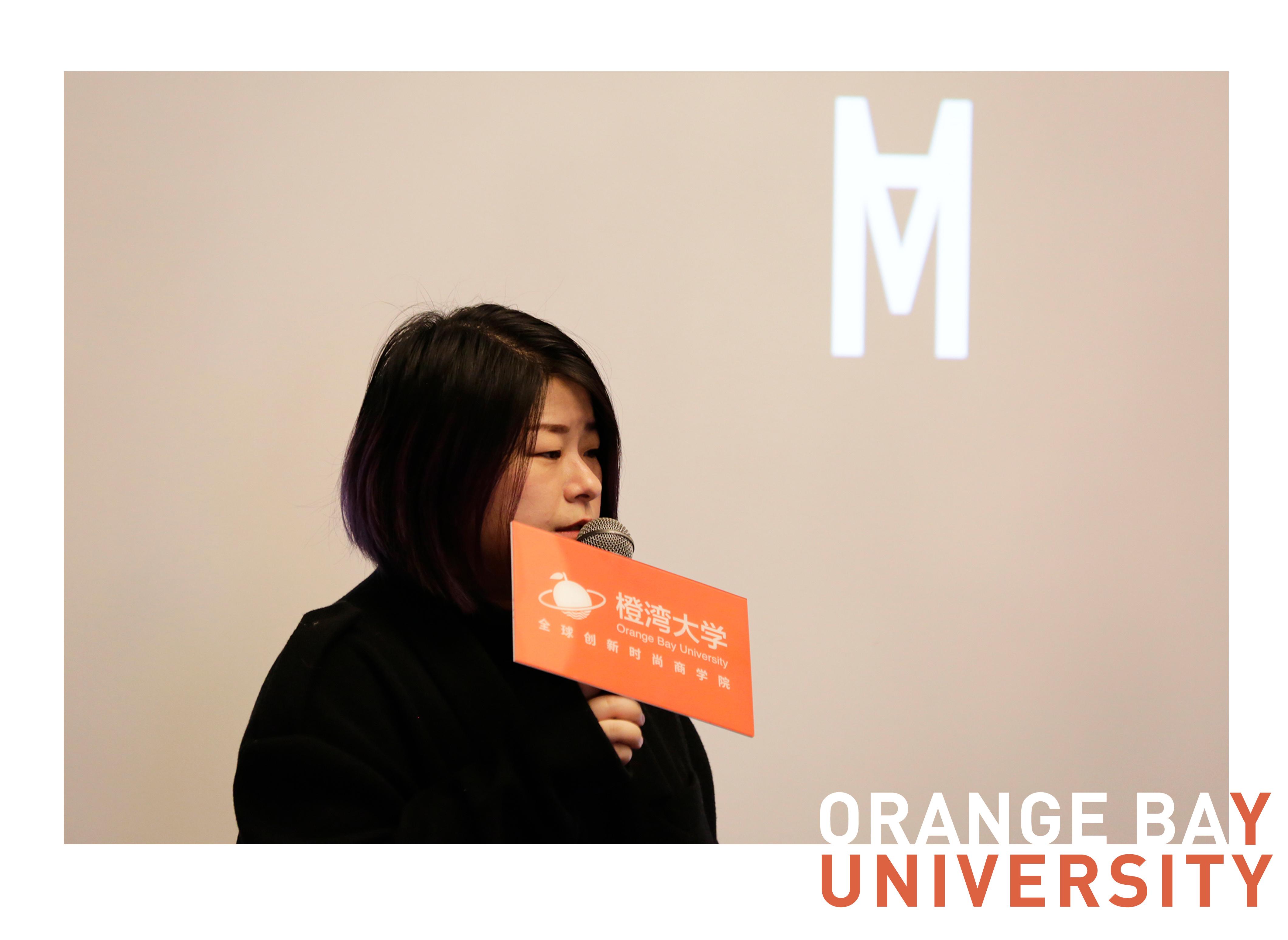 【橙湾课堂】Masha Ma:了解别人的需求,是设计师的必修课!