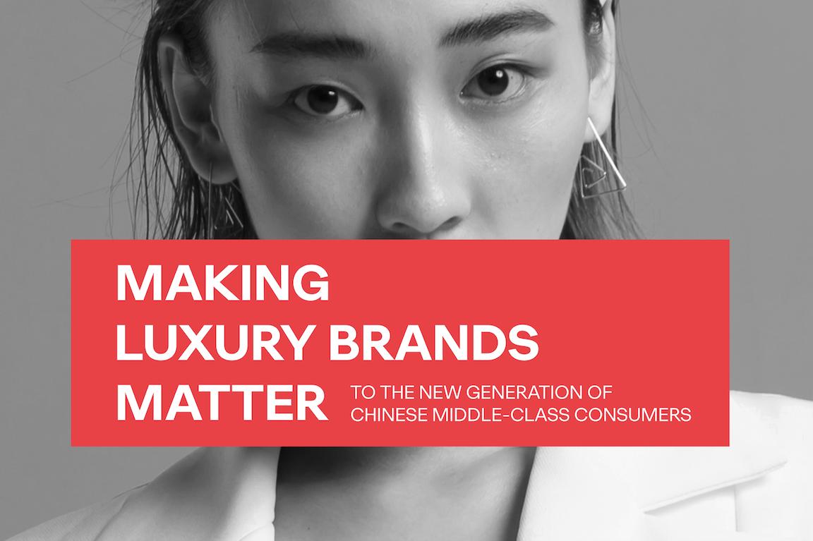 """奥美中国90后奢侈品消费报告:奢侈品只是""""成为更好的自我""""的基础标识"""