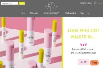 消费品巨头联合利华有意出资10亿美元收购美国新兴护肤品牌 Drunk Elephant
