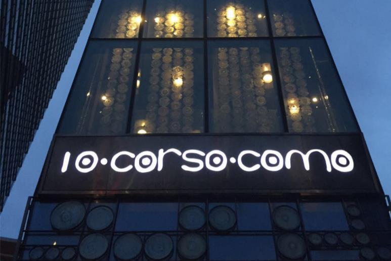 意大利知名买手店 10 Corso Como 将在五月末关闭上海旗舰店,正式退出中国市场