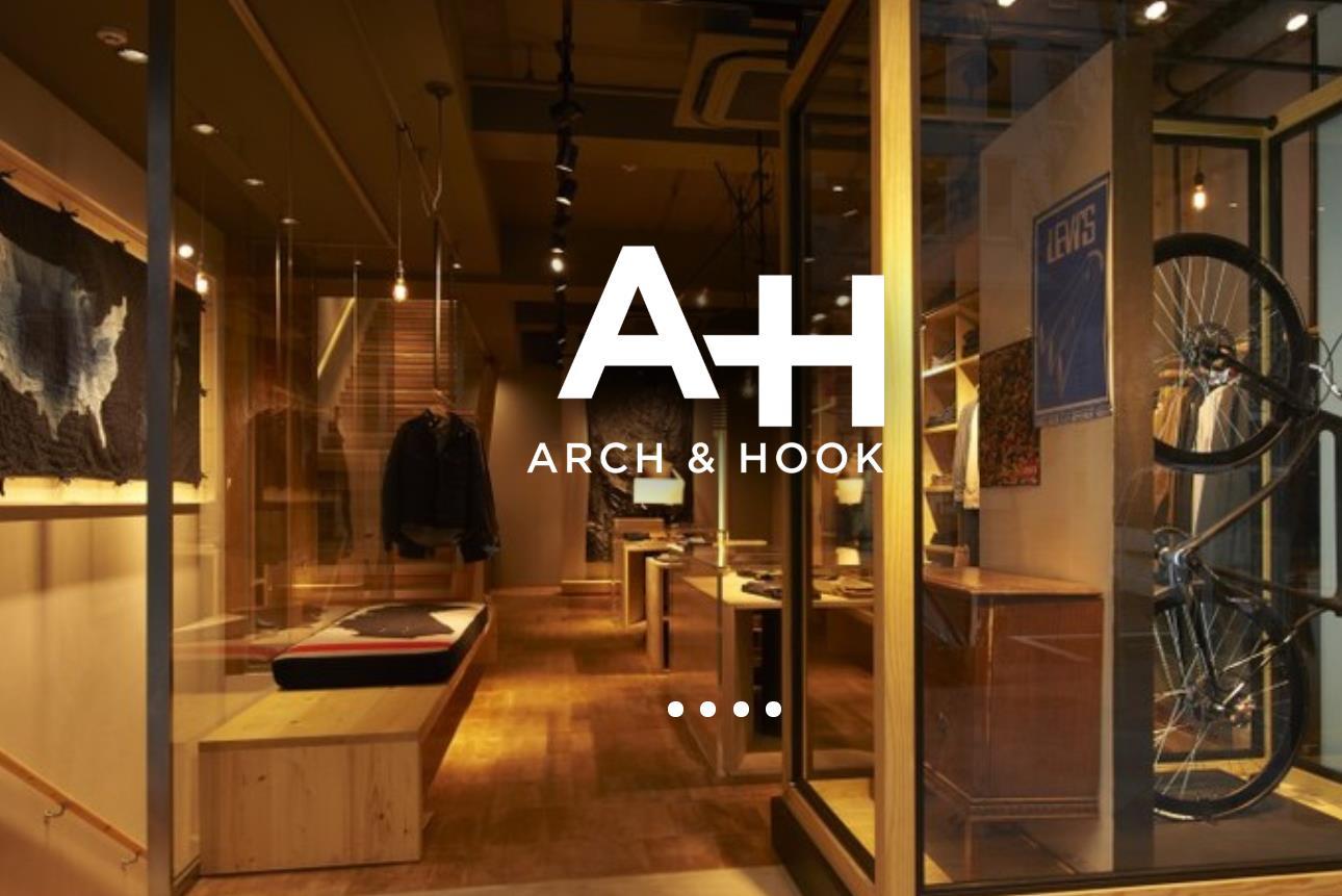 可持续时尚,衣架也有份!荷兰创业公司 Arch & Hook 为奢侈品牌打造新一代环保衣架产品