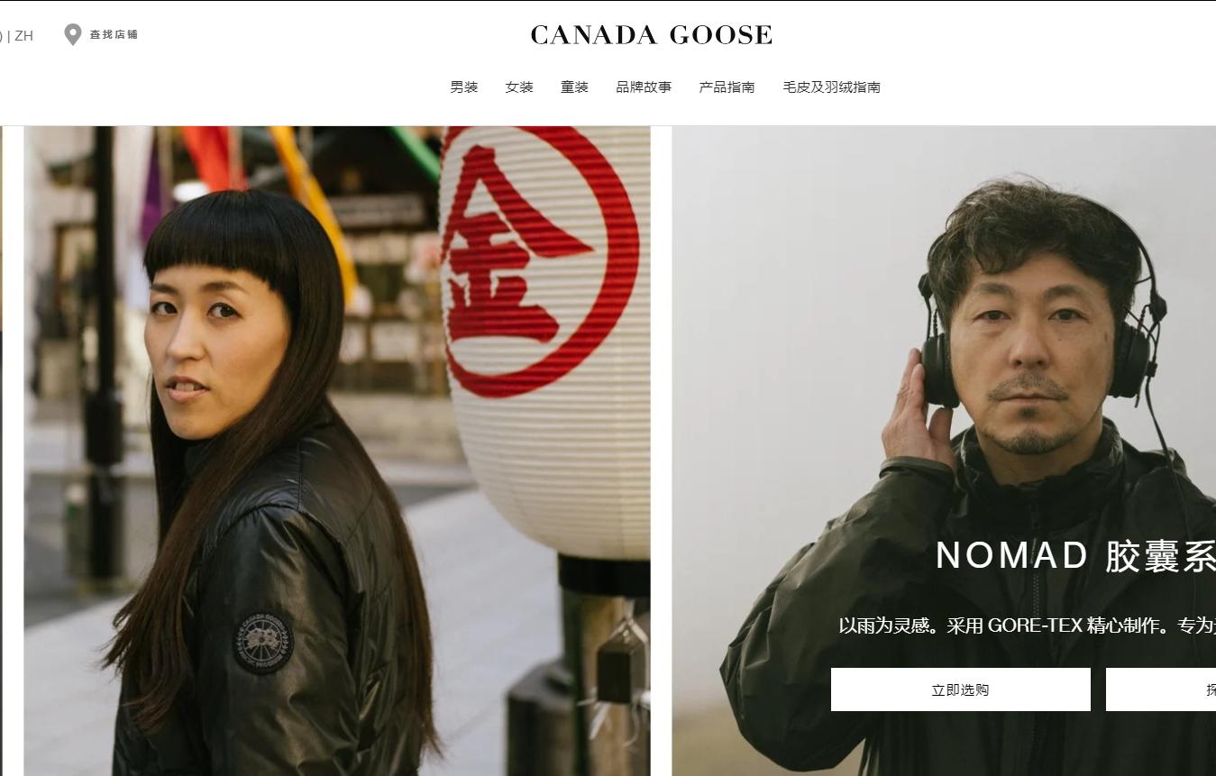 加拿大鹅于魁北克开设第八家本土工厂,员工总数已占到加拿大成衣制造业的20%