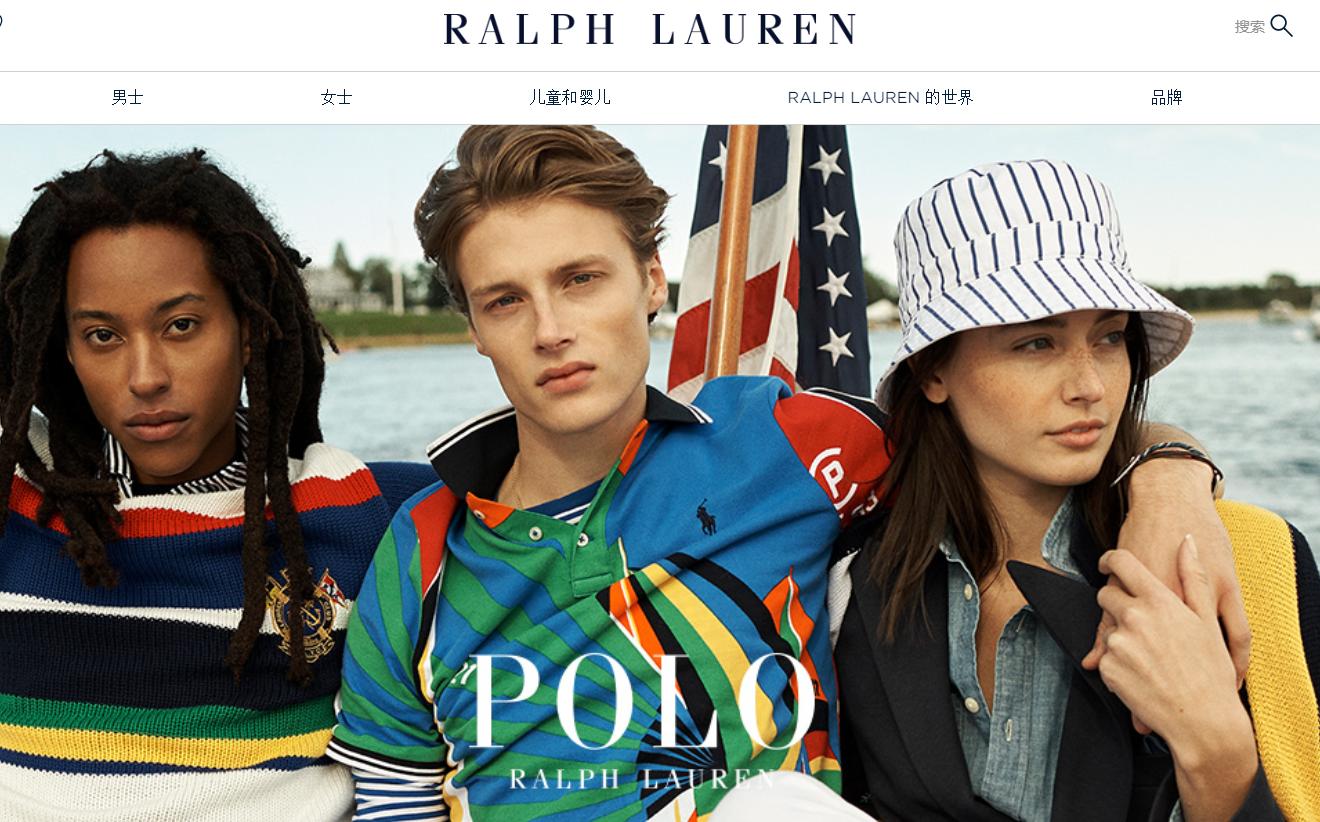中国大陆市场增长 30%!Ralph Lauren 最新季报好于预期,但北美市场依然疲软
