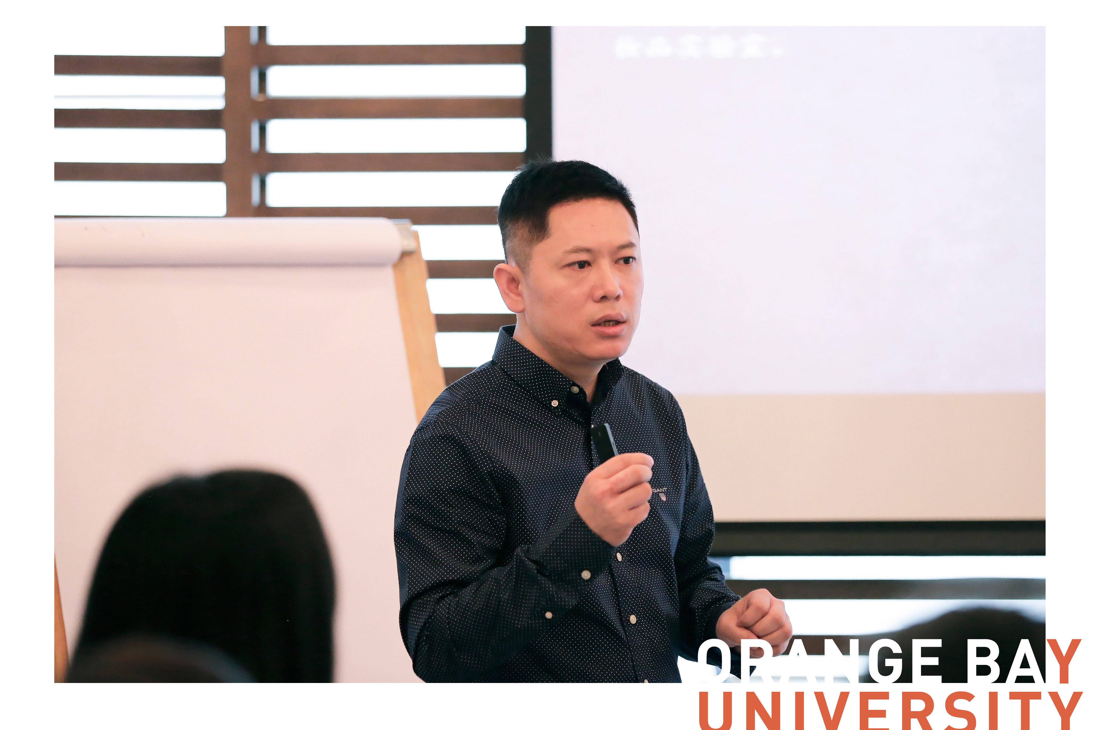 【橙湾课堂】施丹兰全球总经理杨钢:反向并购海外品牌,如何解决文化融合问题
