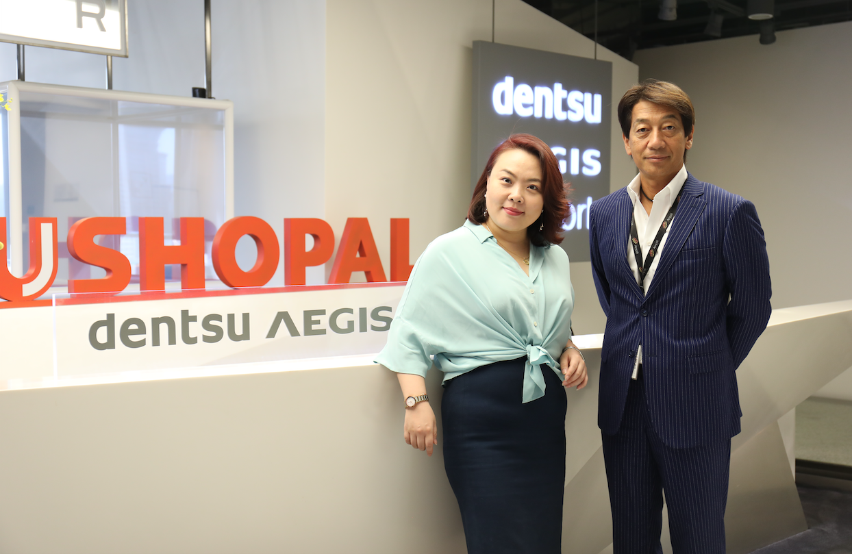 中国新奢品牌集团 USHOPAL 与全球广告巨头电通达成深度战略合作,助力品牌开拓中日市场