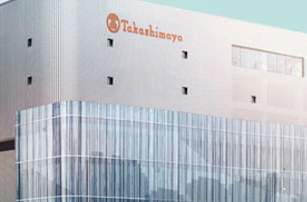 日本高岛屋百货宣布清算上海子公司并关闭门店,退出中国市场