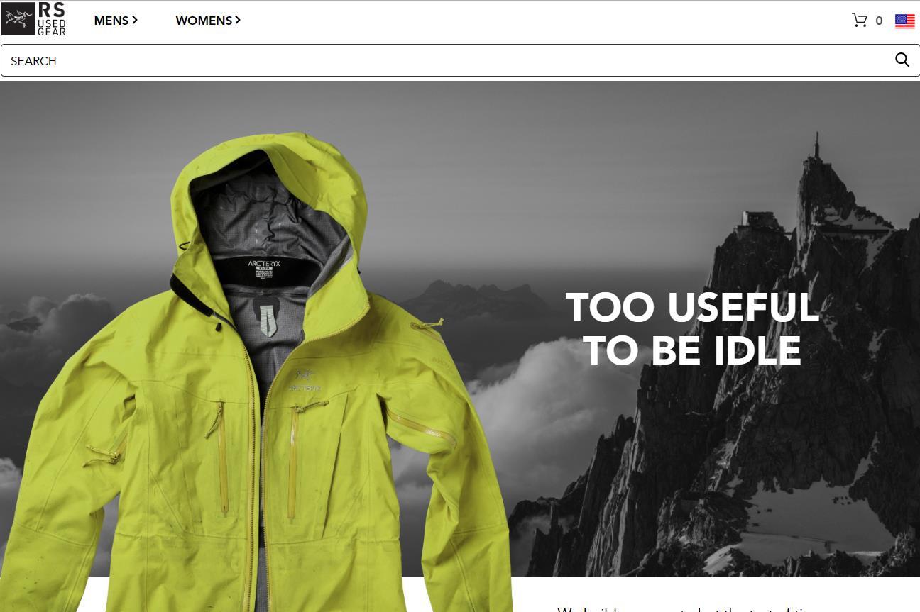 加拿大高端户外品牌 Arc'teryx (始祖鸟)推出二手服装回购和转售平台