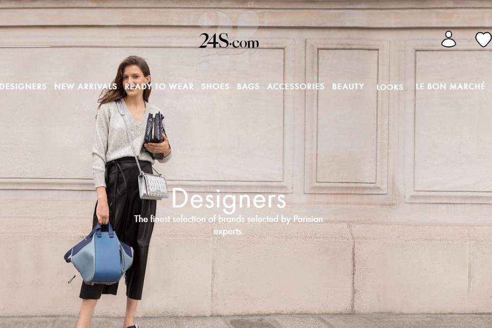 LVMH 旗下奢侈品电商平台 24S 今秋将设立男装部门