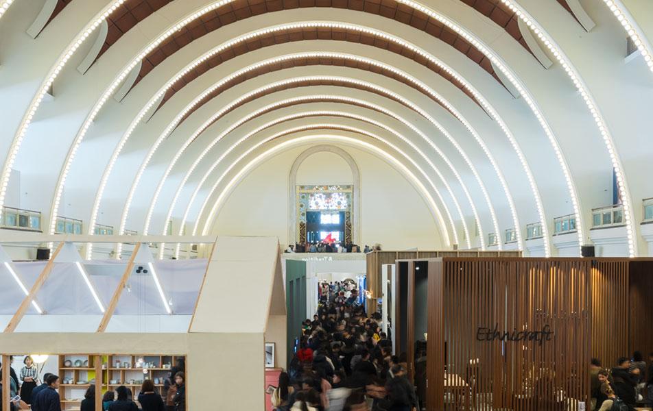 """黑石旗下活动公司 Clarion 收购""""设计上海""""和""""设计中国北京""""两大展会"""