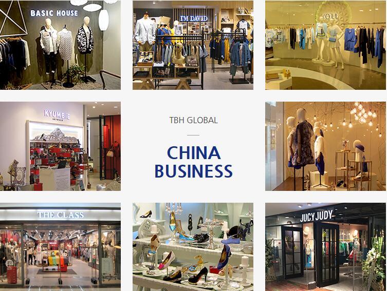 Basic House 品牌的母公司、韩国 TBH Global计划出售旗下估价2亿美元的中国区业务