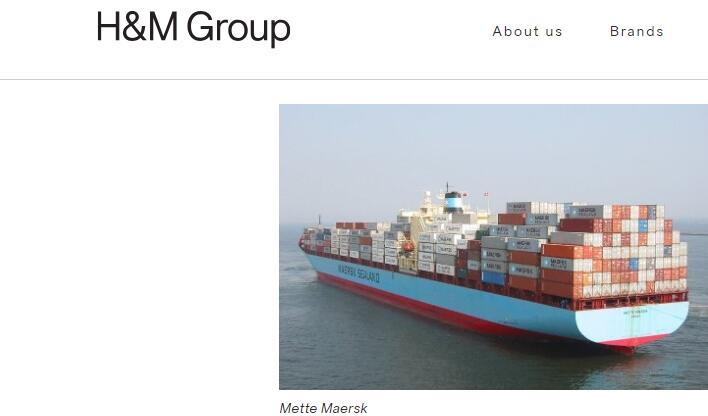 "H&M集团与海运巨头Maersk及""通路联盟""合作,探索更环保的商业运输方式"
