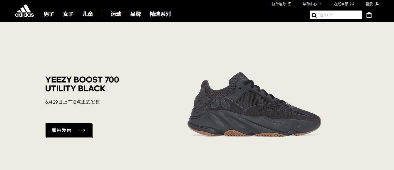 中美贸易战对服饰鞋履行业影响有限,adidas 今年以来股价累计上涨47%