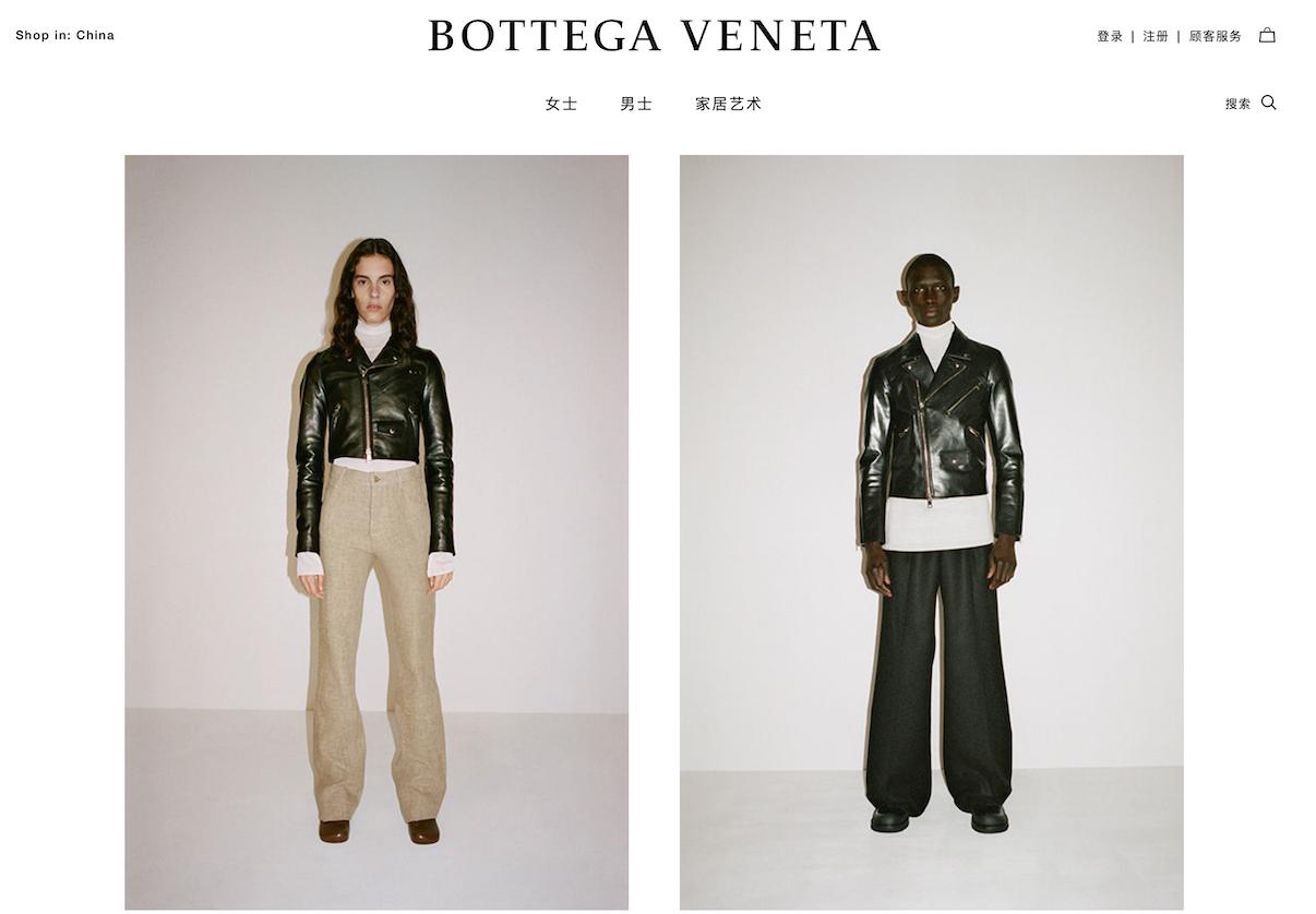 人事动向丨寺库新品牌和国际公关副总裁来自 LVMH 集团;Bottega Veneta 任命新 CEO