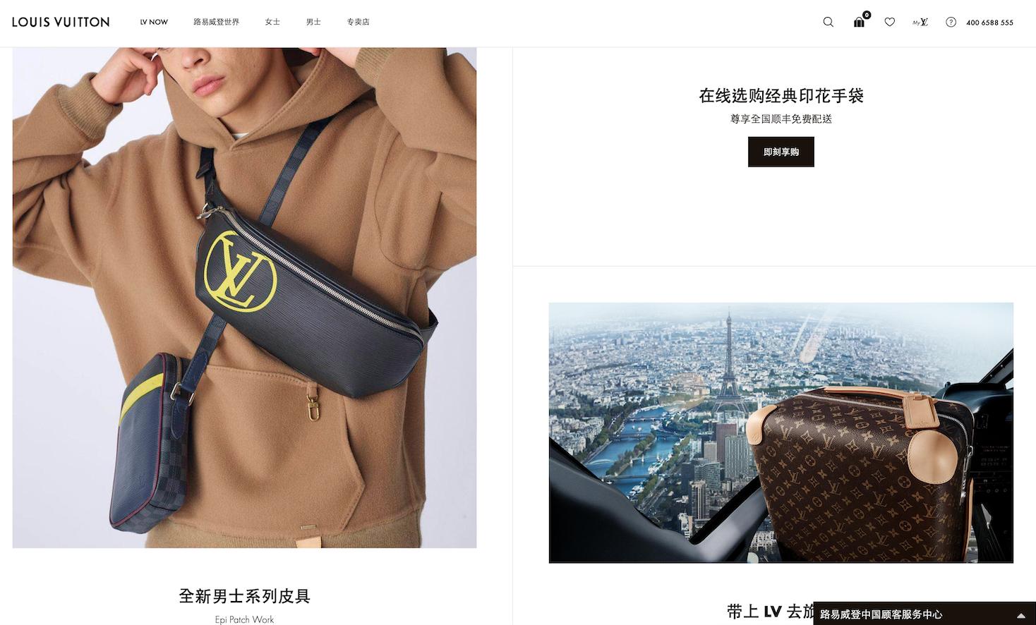 LVMH集团首席财务官披露:Chanel 当前估值已逼近1000亿欧元,谁买都不容易!