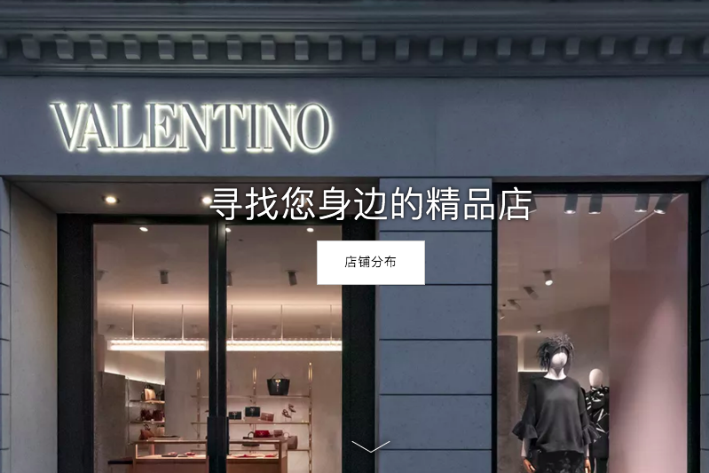 Valentino 扩大激励机制,考虑向更多核心员工免费分配公司股权
