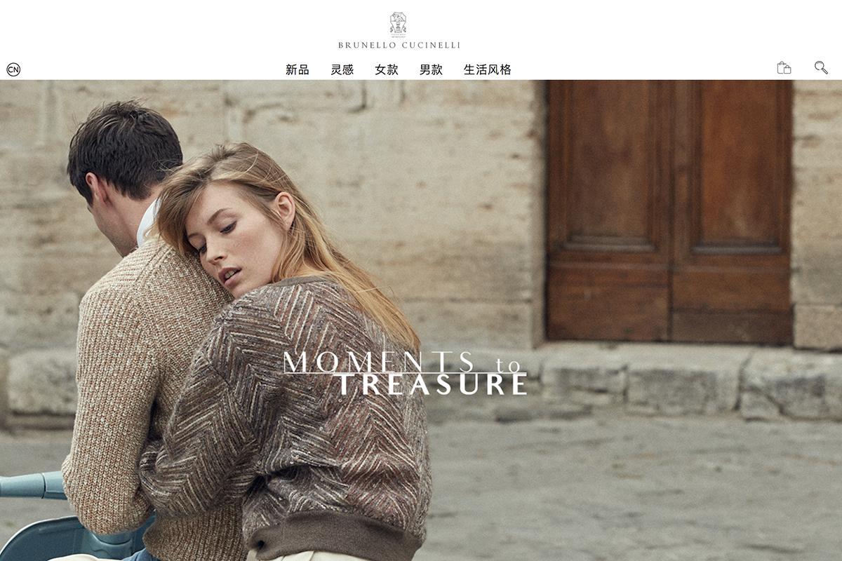 意大利奢侈品牌 Brunello Cucinelli 2019上半财年销售同比增长8.1%,大中华区增长15.9%