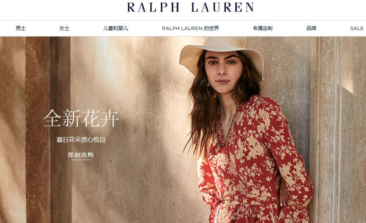 Ralph Lauren 最新季报:国际市场持续增长,核心北美市场仍低于预期