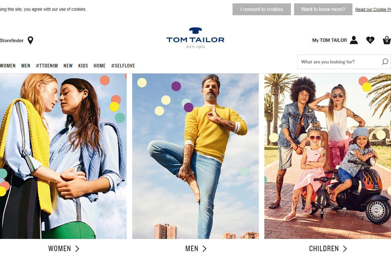 豫园股份联合复星国际收购德国时尚品牌 Tom Tailor 控股权