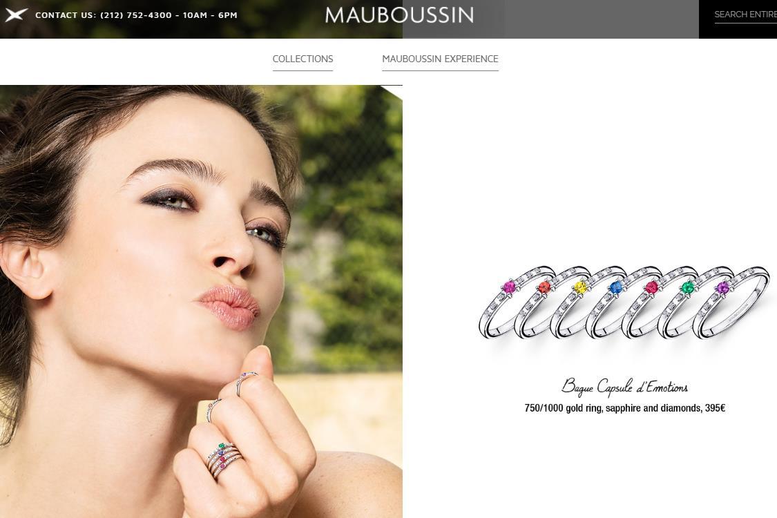 老佛爷百货联手品牌CEO,收购近200年历史的法国珠宝老牌  Mauboussin(梦宝星)