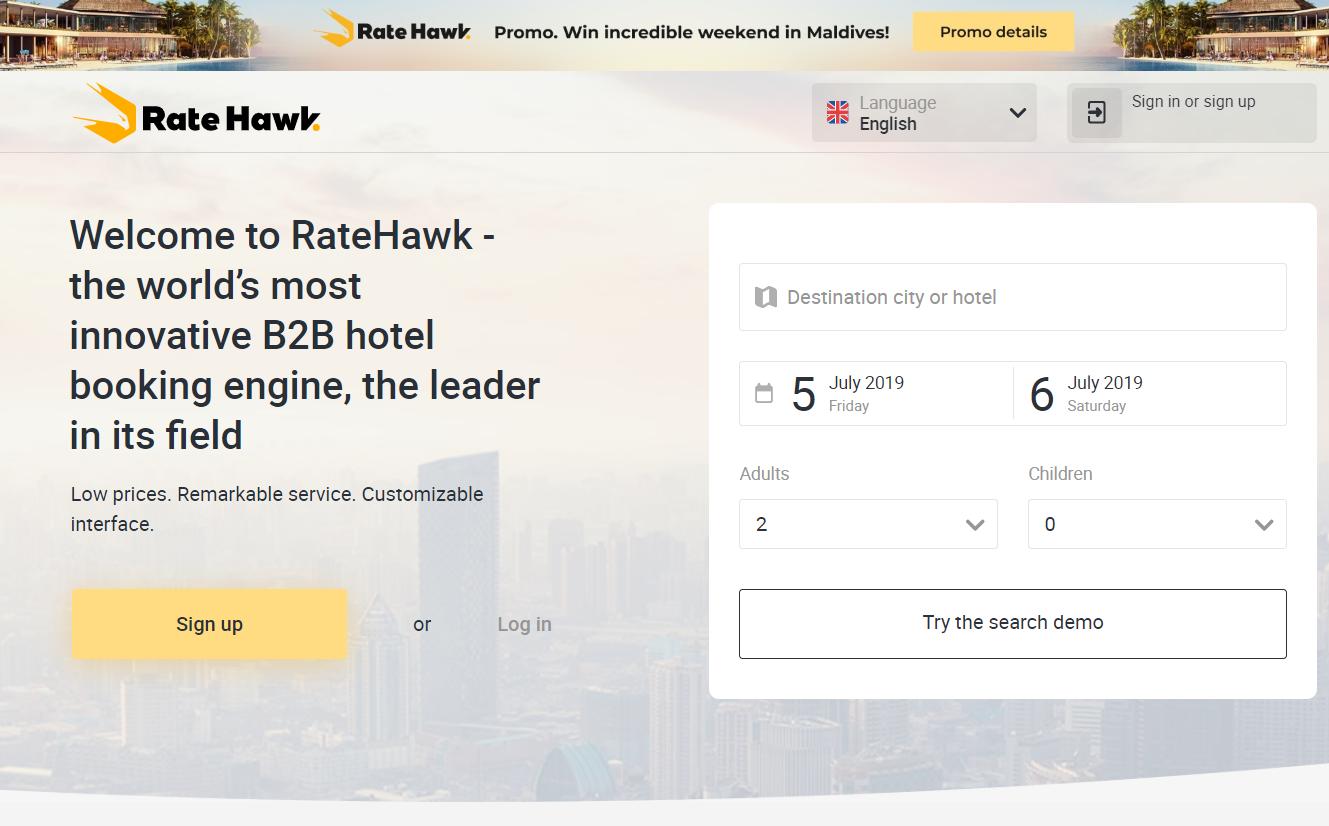 国际酒店预订平台 Emerging Travel Group 完成1000万美元融资,以色利钻石大王领投