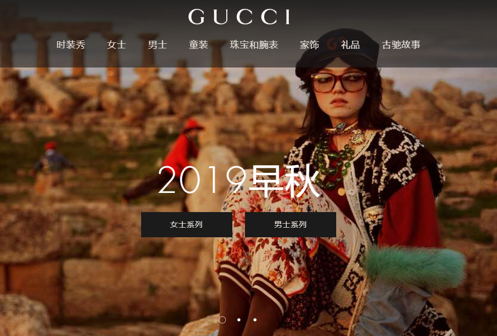 意大利时尚奢侈品企业最新统计:Gucci 销售额距排名第一的眼镜巨头 Luxottica 仅一步之遥
