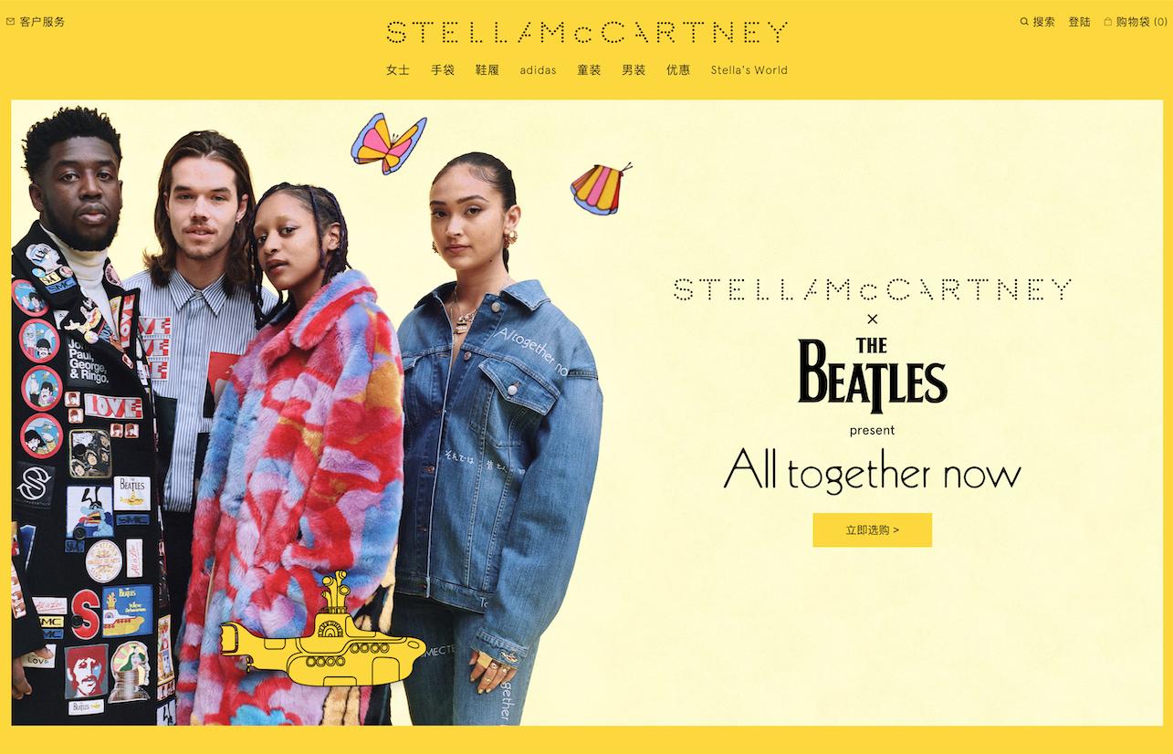 LVMH 集团投资英国设计师品牌 Stella McCartney,加码可持续时尚