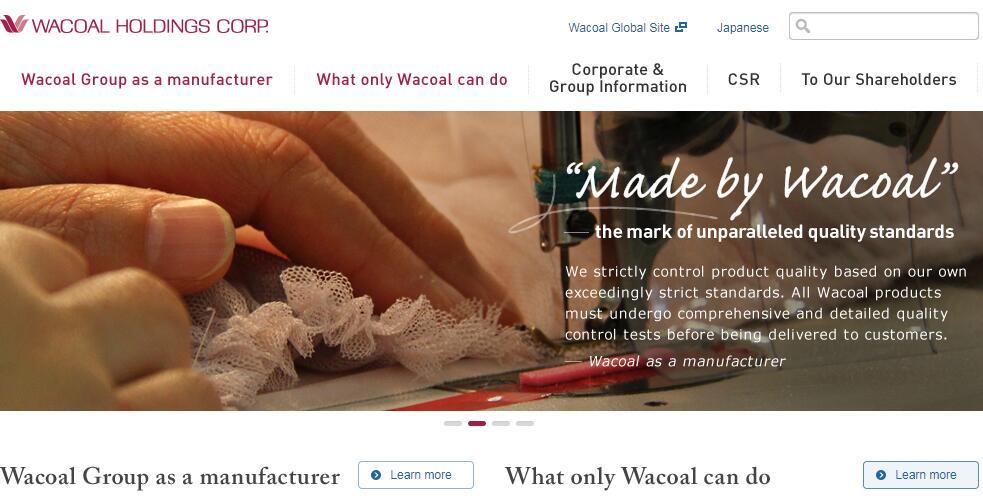 日本内衣巨头华歌尔以 8500万美元收购创立4年的美国互联网内衣品牌 Lively