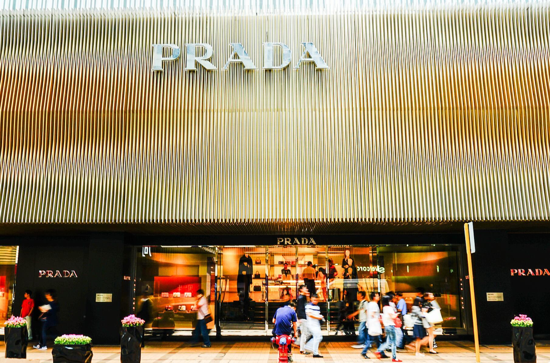 Prada 最大一家香港门店明年租约到期或将闭店,月租金高达900万港币