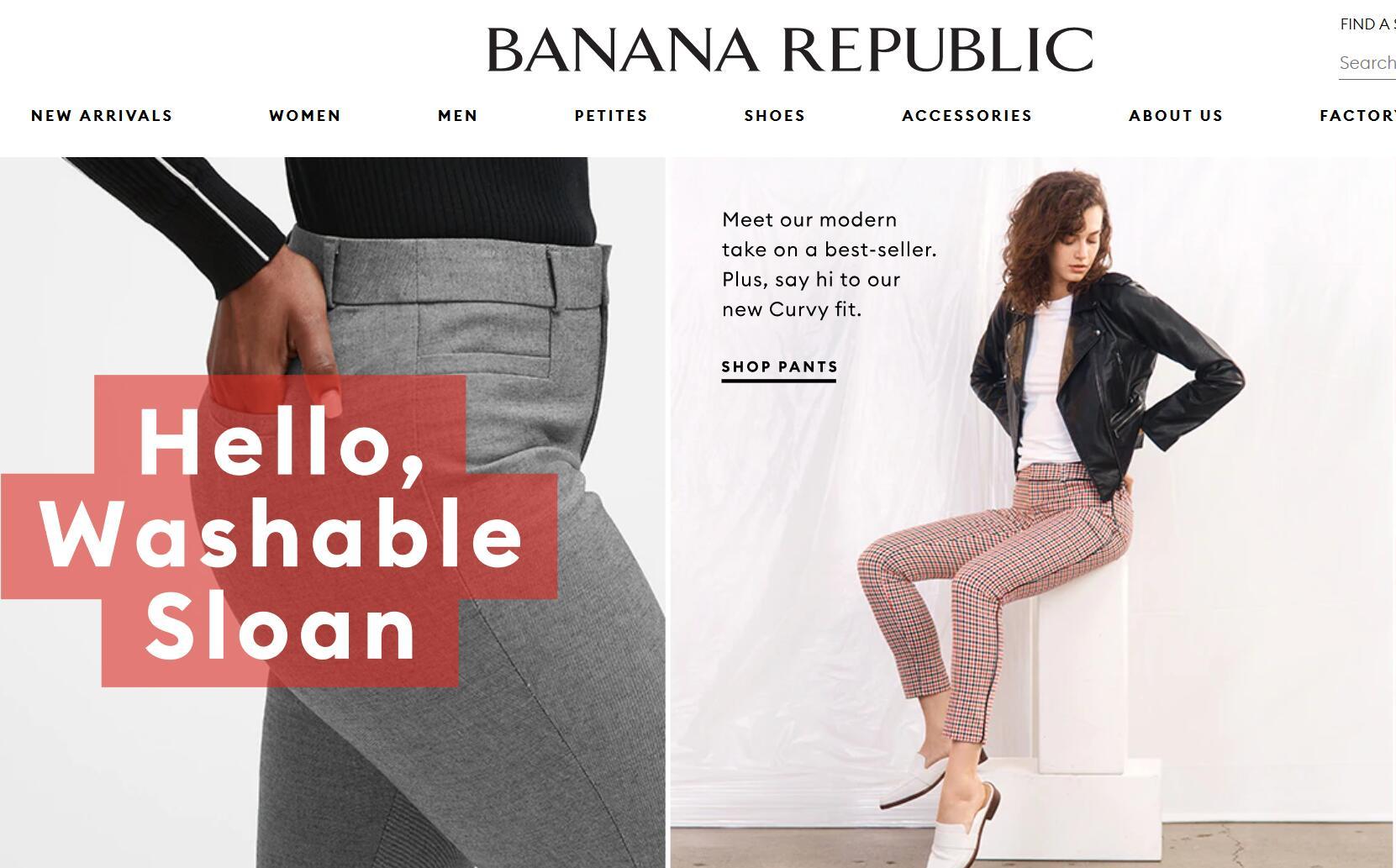 Gap 集团旗下品牌 Banana Republic 推出按月租衣服务