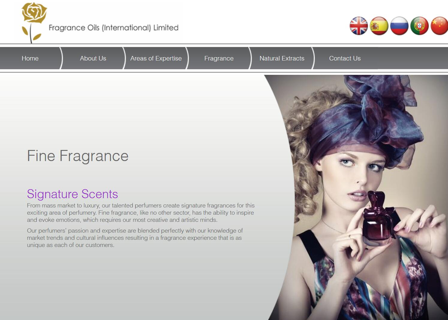 瑞士香水原料巨头 Givaudan 收购英国香水制造商 Fragrance Oils
