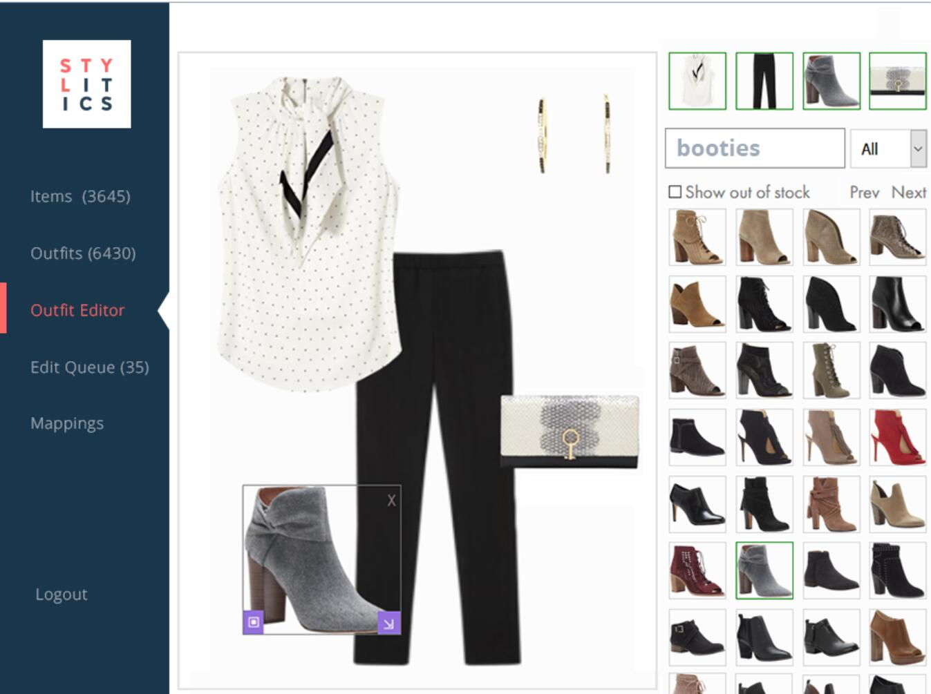 提供基于人工智能的服装搭配视觉方案:Stylitics 完成1500万美元融资